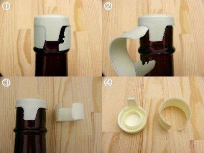 画像3: 一升瓶樹脂キャップ■単品■
