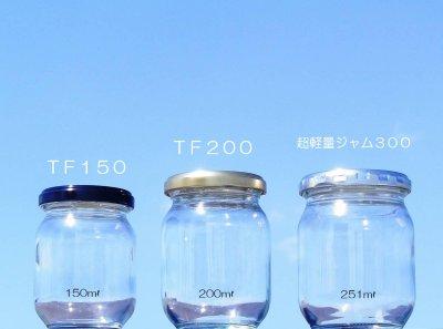 画像3: TF200■84本入■