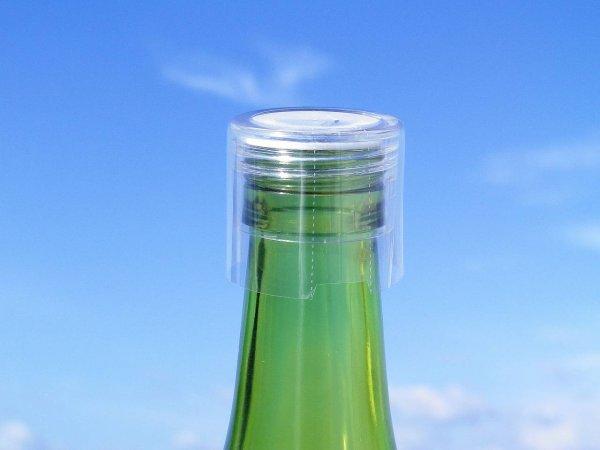 画像1: 一升瓶キャップシール■100枚組■ (1)