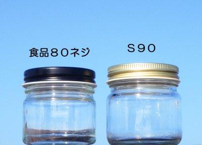 画像2: S90■112本入■