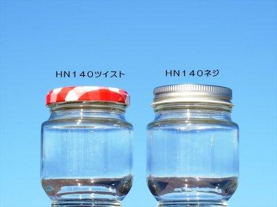画像2: HN140ネジ■70本入■