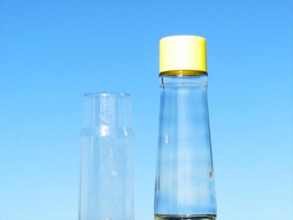 画像1: ドレッシング瓶キャップシール■75枚組■ (1)