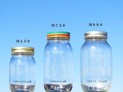 画像3: M900■20本入■