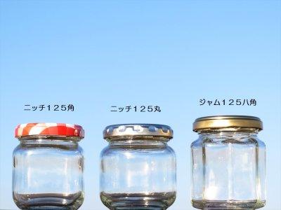 画像3: ニッチ125丸■96本入■
