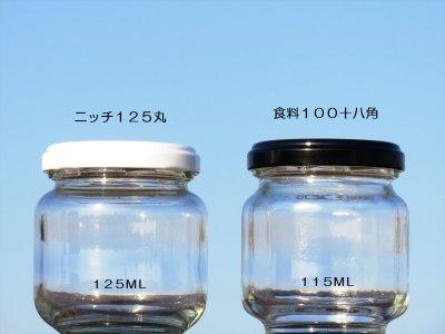 画像3: 食料100十八角■84本入■