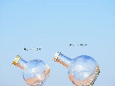 画像3: キュート180■48本入■