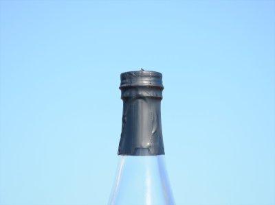 画像2: 一升瓶キャップシール(首長)■50枚組■黒ツヤ消し