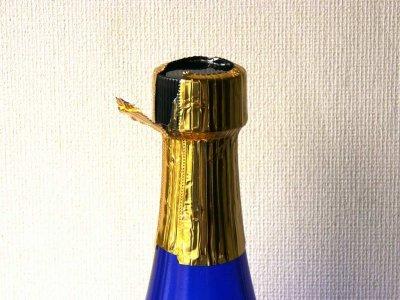 画像3: 一升瓶キャップシール(首長)■25枚組■青金