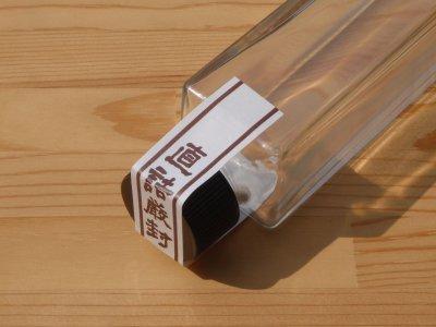 画像3: 封緘紙■10枚組■