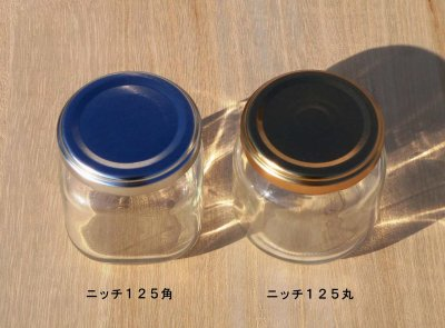 画像3: ニッチ125角■96本入■