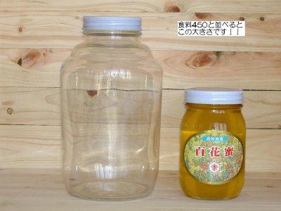 画像2: ハチミツ2400 ■12本入■